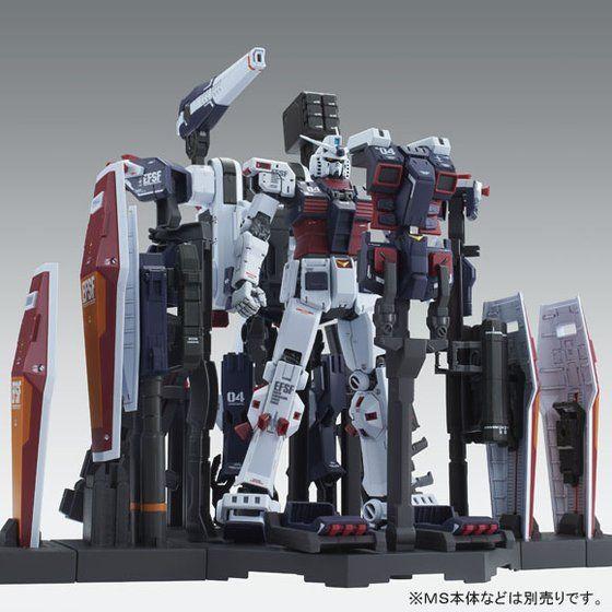 MG 1/100 ウエポン&アーマーハンガー FOR フルアーマー・ガンダム Ver.Ka (GTB版)【2次:2016年12月発送】