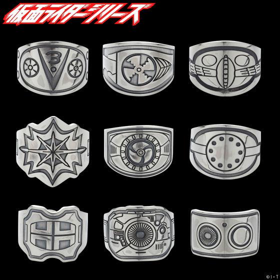 仮面ライダーシリーズ45周年記念 ベルトモチーフ プレートリング silver925 (仮面ライダーV3〜BLACK RX)