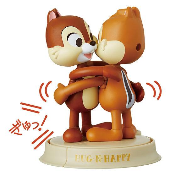 ハグアンドハッピー チップ・デール(HUG-N-HAPPY)