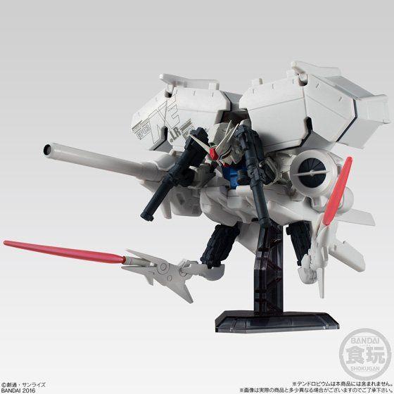 【抽選販売】FW GUNDAM CONVERGE EX12 ノイエ・ジール/0083最終決戦オプションセット 同時購入セット【PB限定】
