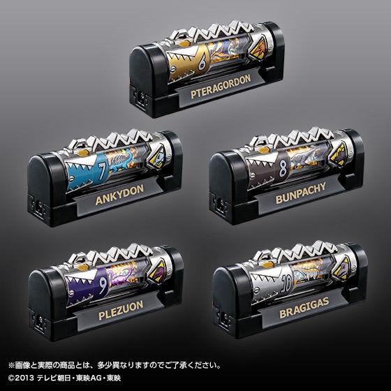 ダイキャスト獣電池セット【2次:2017年2月発送】
