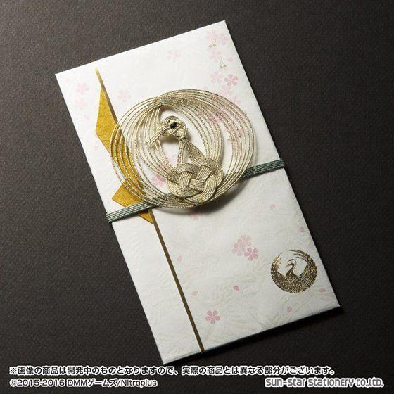 刀剣乱舞-ONLINE- ご祝儀袋(全3種)【プレミアムバンダイ限定】
