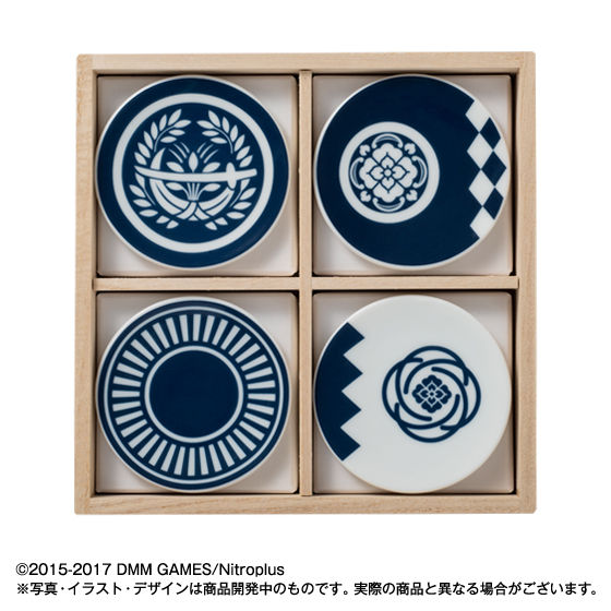 刀剣乱舞-ONLINE- 美濃焼豆皿セット-弐-