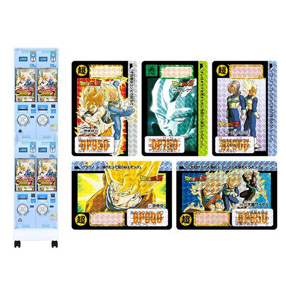 ドラゴンボールカードダス 復刻デザインコレクション2 ~猛威!鋼の超戦士&逆襲!!三大超サイヤ人~