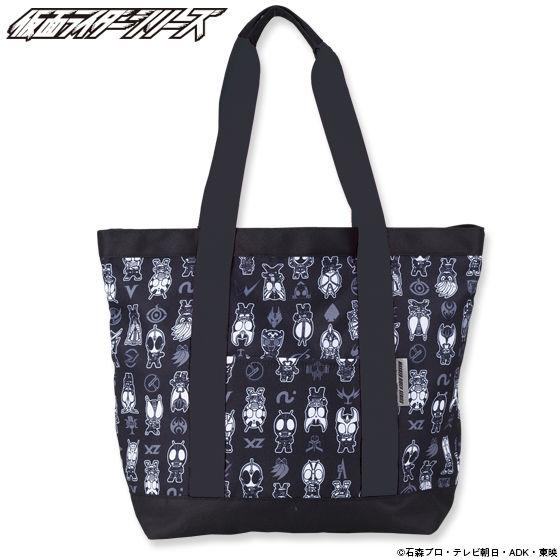 仮面ライダー45th エグゼイド&仮面ライダーシリーズ デフォルメ柄 トートバッグ