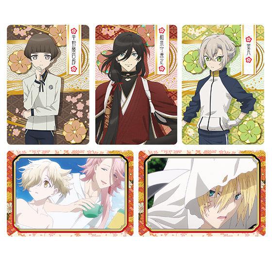 『刀剣乱舞-花丸-』 メタルカードコレクション<下>