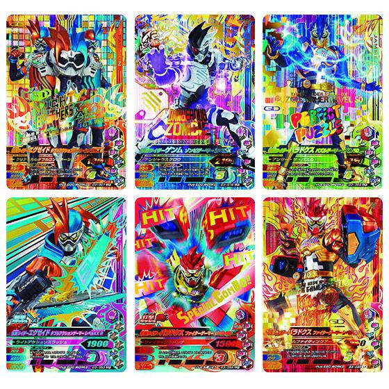 データカードダス 仮面ライダーバトル ガンバライジング ガシャットヘンシン3弾