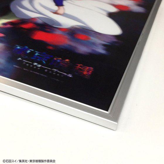 東京喰種トーキョーグール 額縁付きプレミアム3Dポスター【プレミアムバンダイ限定】