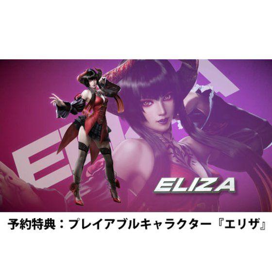 PS4 鉄拳7