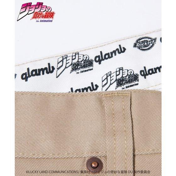 ジョジョの奇妙な冒険【GLAMB】ディッキーズパンツ