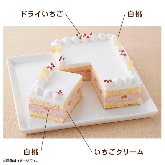 キャラデコプリントケーキ 銀魂 柳生九兵衛