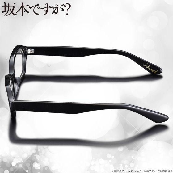 坂本ですが? 坂本君のメガネ ホクロなし 【2017年5月発送分】