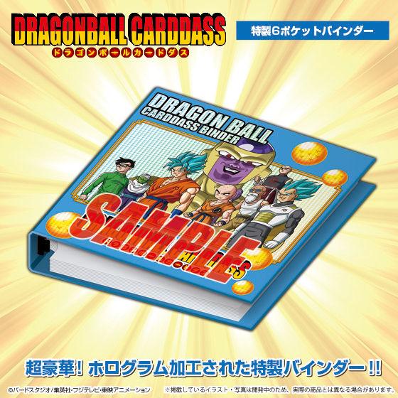 ドラゴンボールカードダス 【激闘!!復讐者と絶対神】33弾・34弾 COMPLETE BOX