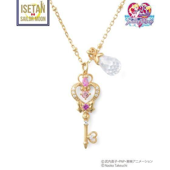【Samantha Tiaraコラボ】美少女戦士セーラームーン 時空の鍵ネックレス