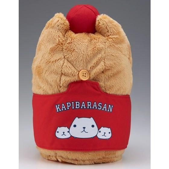 カピバラさん カープコラボパペット