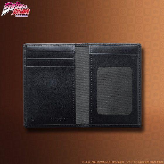 JOJO's wallet series レザーパスケース【2017年9月発送分】
