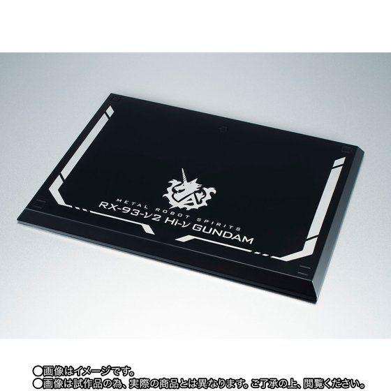 【抽選販売】METAL ROBOT魂 Hi-νガンダム [Re:Package]   プレミアムバンダイ   バンダイ公式通販サイト
