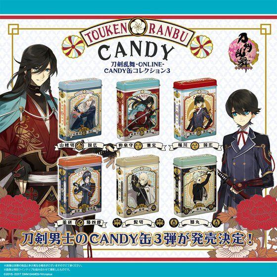 刀剣乱舞CANDY缶コレクション3(10個入)