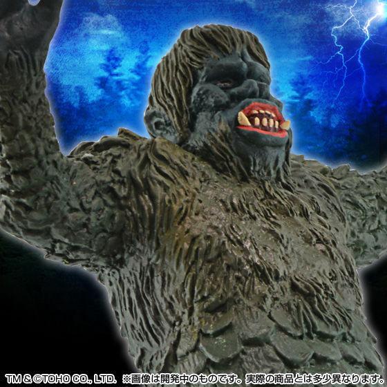 怪獣番外地 ガイラ