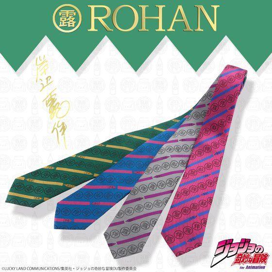 岸辺露伴 ROHAN's G-pen tie(Gpenネクタイ)【2017年8月発送分】