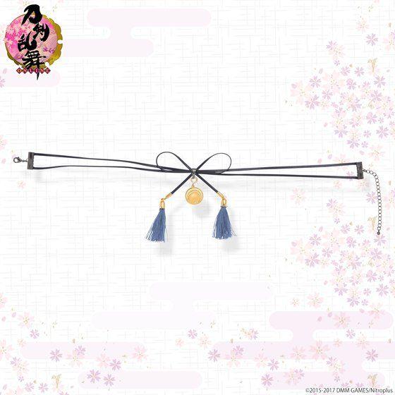 刀剣乱舞-ONLINE- 本革デザインチョーカー 三日月宗近モデル