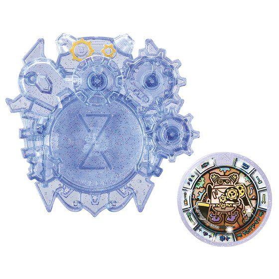 秘宝妖怪エンブレム&カセキメダルセット05 ザッパドキア