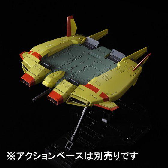 HGUC 1/144 ベースジャバー(ユニコーンジオン軍残党カラーVer.) 【再販】