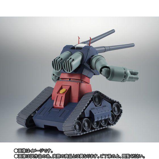 ROBOT魂 〈SIDE MS〉 RX-75-4 ガンタンク&コア・ファイター射出パーツ ver. A.N.I.M.E.