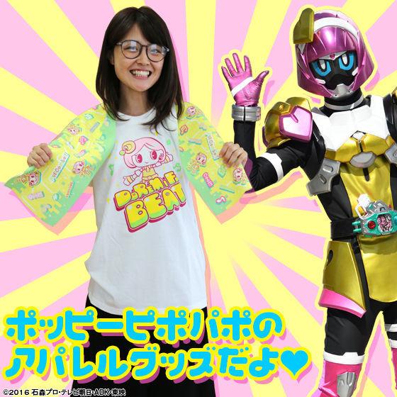 仮面ライダーエグゼイド ポッピーTシャツ