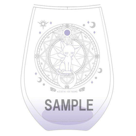 劇場版 カードキャプターさくら 封印されたカード  グラスセット(ケロちゃん&スッピー)
