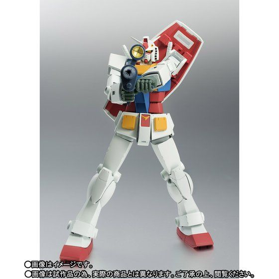 【抽選販売】ROBOT魂〈SIDE MS〉 RX-78-2 ガンダム ver. A.N.I.M.E. 〜ファーストタッチ2500〜