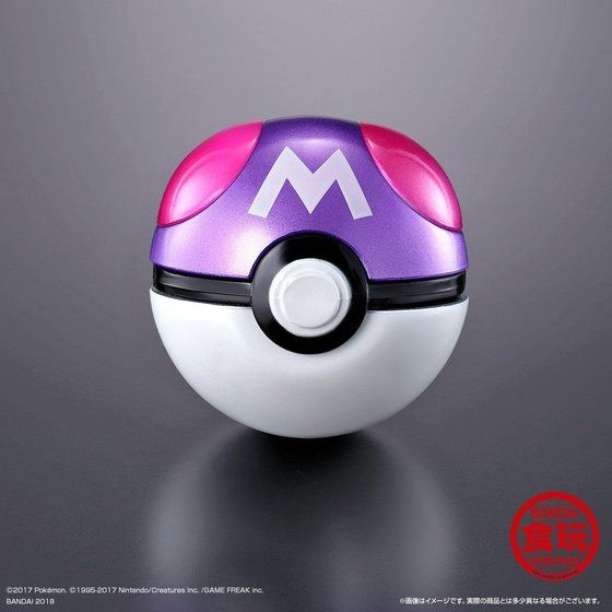 POCKET MONSTERS BALL COLLECTION(ポケットモンスターボールコレクション) GAME EDITION SYLPH COMPANY