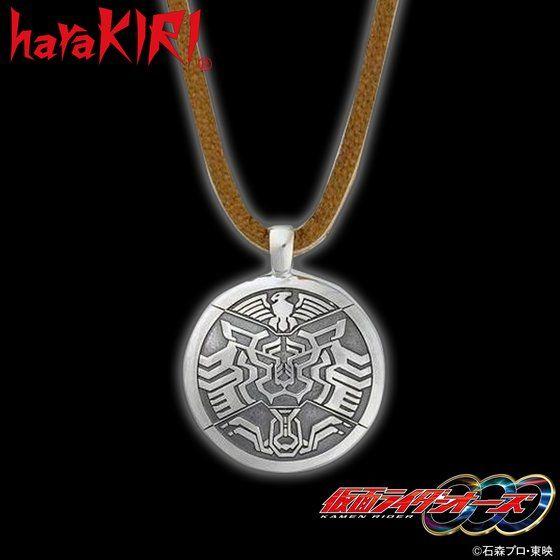 仮面ライダーオーズ×haraKIRI silver925 タトバ ペンダント