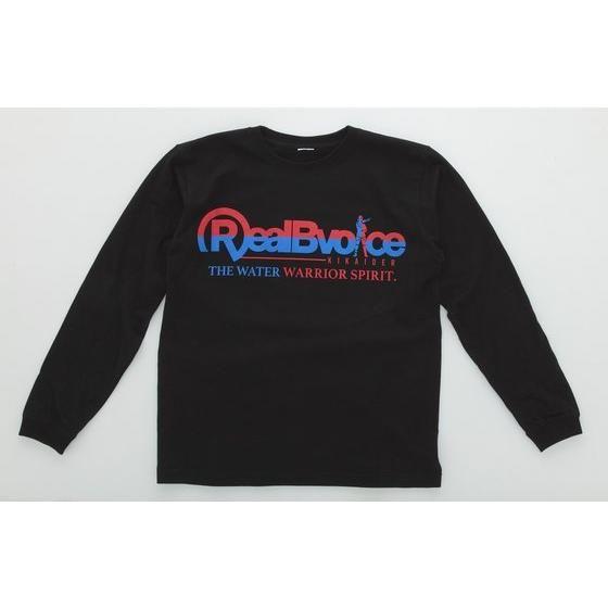 人造人間キカイダー×RealBvoice(リアルビーボイス) 長袖Tシャツ (黒)