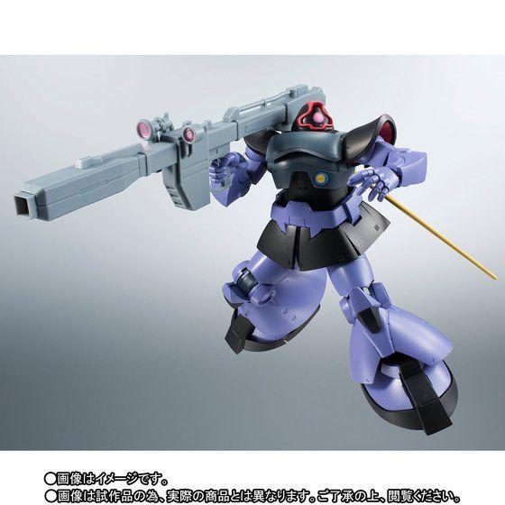 【通常版】ROBOT魂 〈SIDE MS〉 MS-09R リック・ドム&RB-79 ボール ver. A.N.I.M.E.
