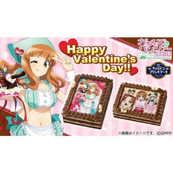 [キャラデコプリントケーキ バレンタイン]ガールズ&パンツァー  武部沙織のバレンタインケーキ