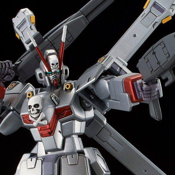 HGUC 1/144 クロスボーン・ガンダムX-0