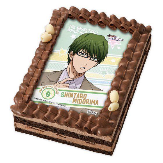 [キャラデコプリントケーキ] 黒子のバスケ  緑間 真太郎(チョコ)