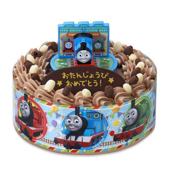 キャラデコお祝いケーキ きかんしゃトーマス(チョコクリーム)(5号サイズ)