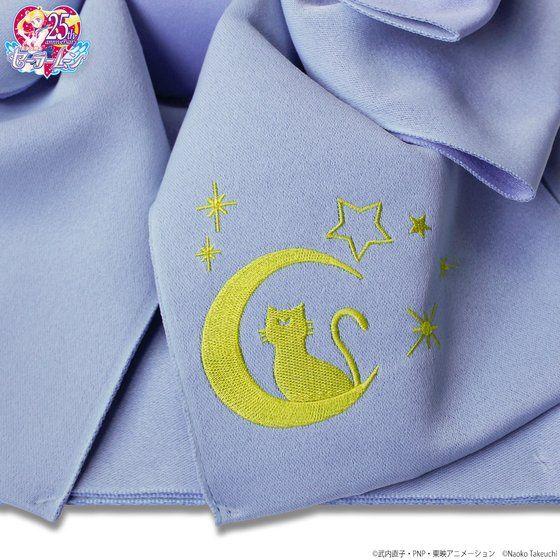 美少女戦士セーラームーン 浴衣セット セーラーマーキュリー