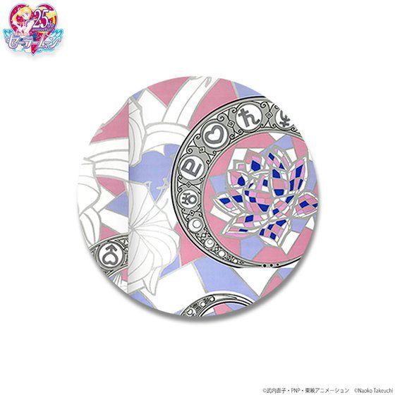 美少女戦士セーラームーン 浴衣 銀水晶柄(全2色)