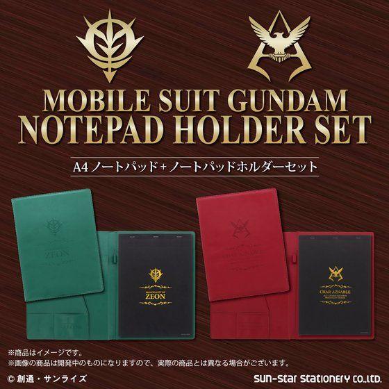 機動戦士ガンダム ノートパッド+ノートパッドホルダーセット(全2種)