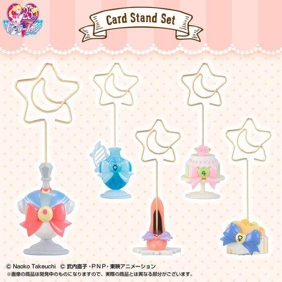 美少女戦士セーラームーン カードスタンドセット(全2種)