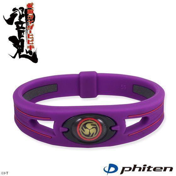 仮面ライダーシリーズ×RAKUWAブレスS 【phiten(ファイテン)】SMART BRAIN・響鬼・ZECT・スカル