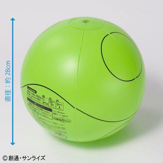 ハロ ビーチボール(グリーン/ピンク)(Sサイズ:28cm)