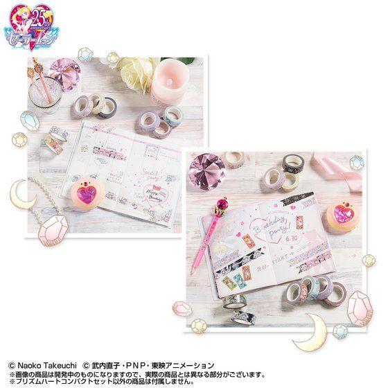 美少女戦士セーラームーン マスキングテープ&テープカッター プリズムハートコンパクトセット