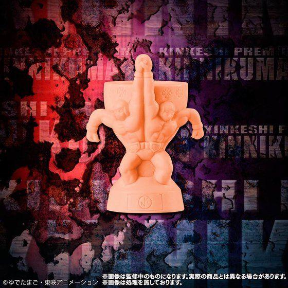 キン肉マン キンケシプレミアムVol.7〜生まれ変わったオレたちの戦いの巻〜