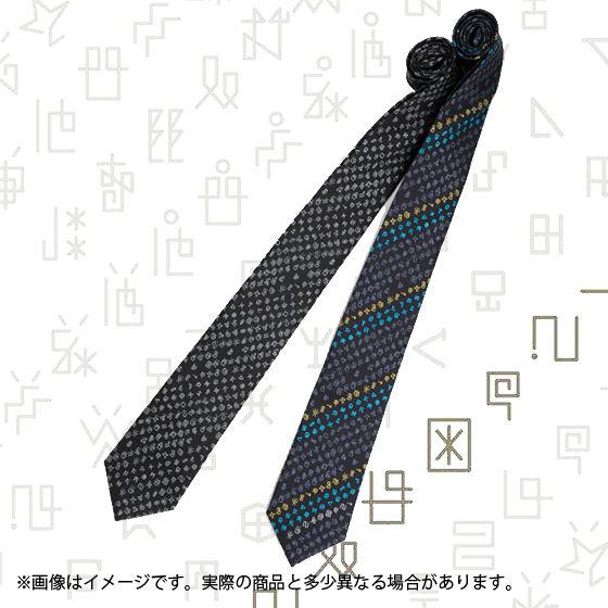 デジタルモンスター デジ文字柄ネクタイ(ネイビー/ブラック)