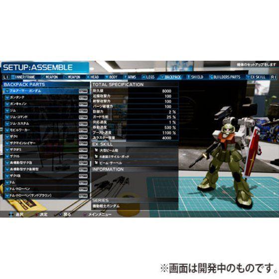 PS4 New ガンダムブレイカー プレミアムエディション
