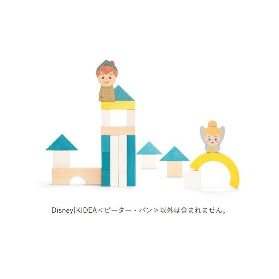 Disney KIDEA<ピーター・パン>